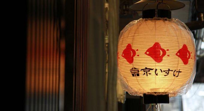 カップルでおしゃれにSTAY!千年の都・京都で贅沢一軒貸しの京町家15選