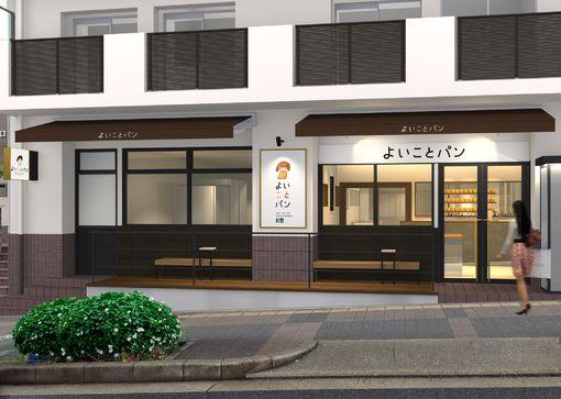 カフェスペースも登場!食パン専門店『よいことパン』愛知にOPEN