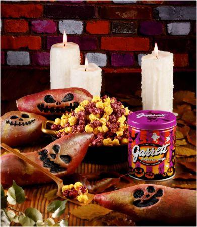【今日から】ハロウィンにおすすめ!ギャレットポップコーンから新フレーバー&デザイン缶登場