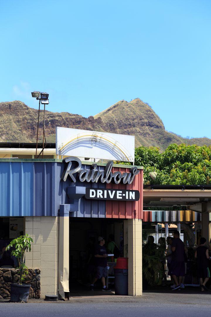 安いのに美味しい!ハワイのRainbow Drive-Inとは