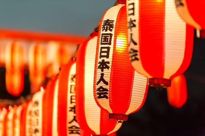 """盆踊りのイメージ変えます!横浜の""""總持寺""""の盆踊りがアゲアゲすぎる"""