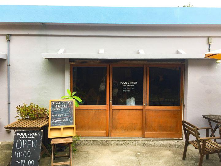 """自然の楽園に佇むおしゃれカフェ。新島を訪れたら""""POOL/PARK""""で決まり"""