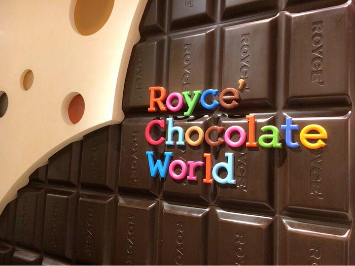新千歳空港で最後の思い出作り。ロイズチョコレートワールドに注目