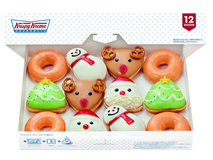 初の三角形!「クリスピー・クリーム・ドーナツ」のクリスマス限定ドーナツが可愛い