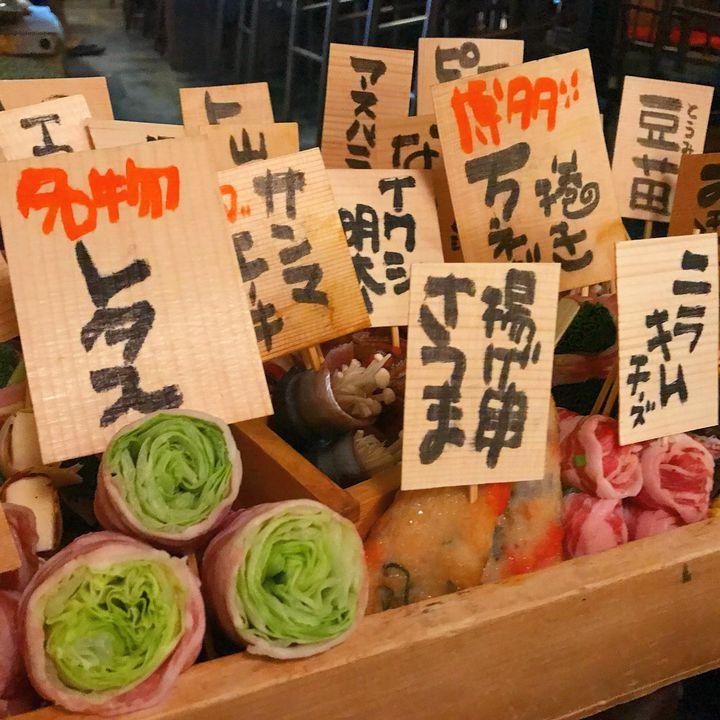 フォトジェ過ぎる博多串焼き!野菜たっぷりヘルシーな渋谷「ごりょんさん」の魅力に迫る