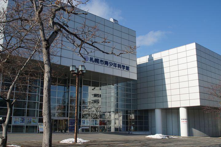 北国の科学館「札幌市青少年科学館」でしたい5つのこと