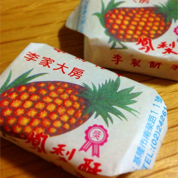 台湾土産の大定番!「パイナップルケーキ」が買える台北の10店をご紹介