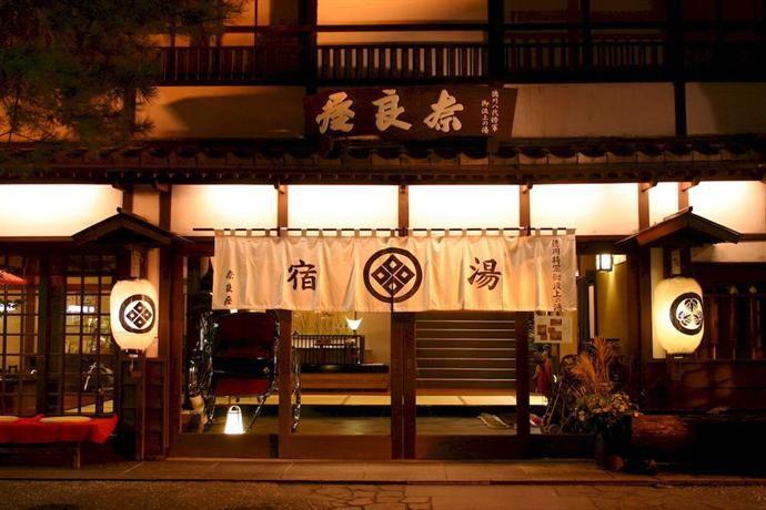 日本三名泉の湯!草津温泉で絶対泊まりたい老舗旅館「奈良屋」の魅力に迫る