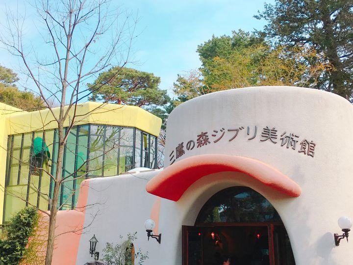 ジブリの世界を堪能!三鷹の森ジブリ美術館でしたい5つのこと