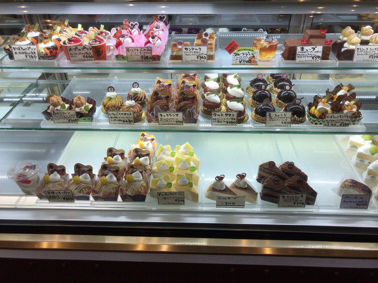 こじま パティスリー パティスリー たん.ぷる.たん.(宇都宮市/江曽島駅)|ケーキのネット予約ならEPARKスイーツガイド