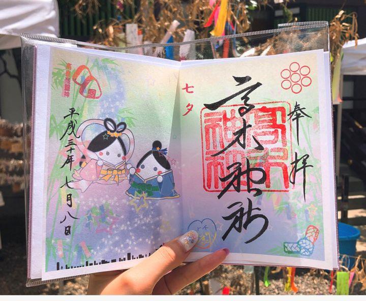 東京メトロで行く!自慢したくなる「可愛い御朱印」が人気な東京都内の神社10選