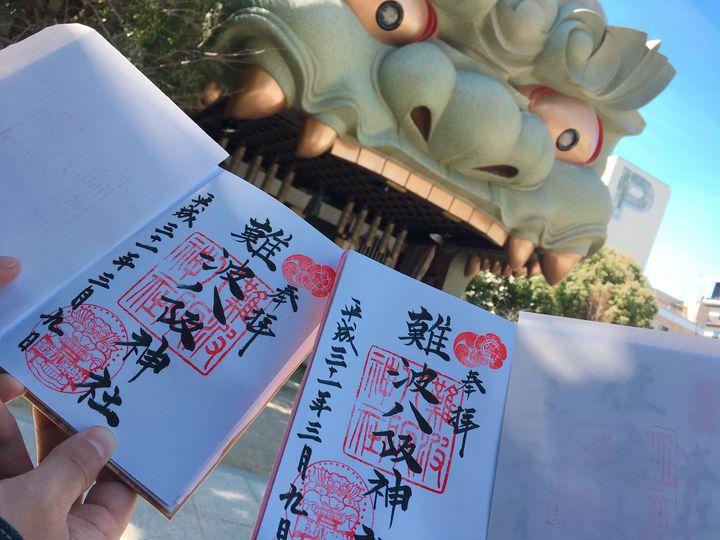 【決定版】カップルで行きたい!大阪「難波・道頓堀」周辺のおでかけスポット20選