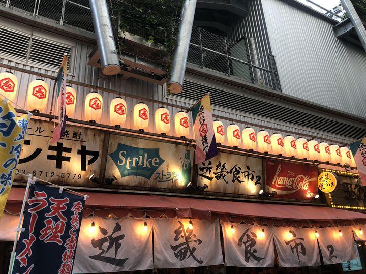 横丁 渋谷