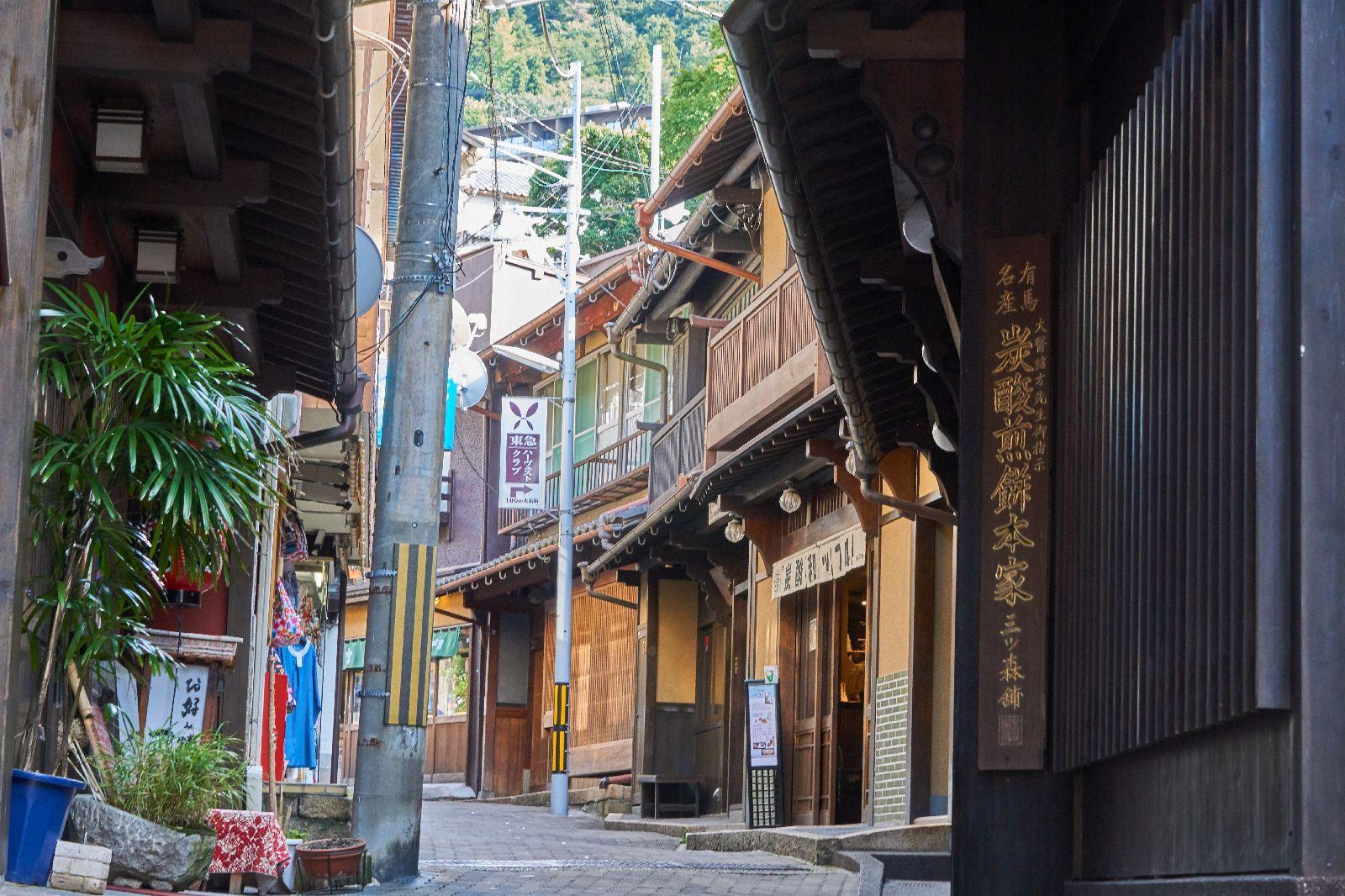 リゾート 神戸 遊び方 ネスタ