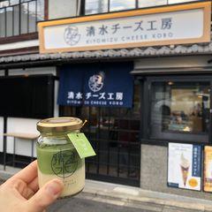 京都 チーズ ティー
