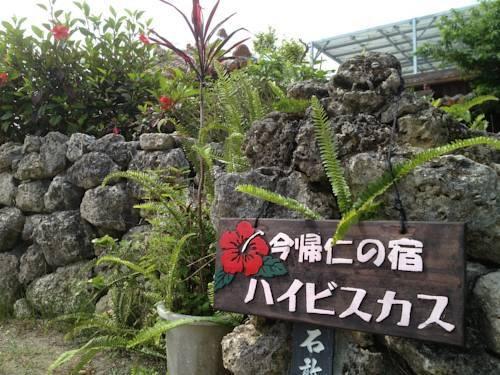 沖縄にいくなら地元の雰囲気を。魅力あふれる民宿・ゲストハウス7選