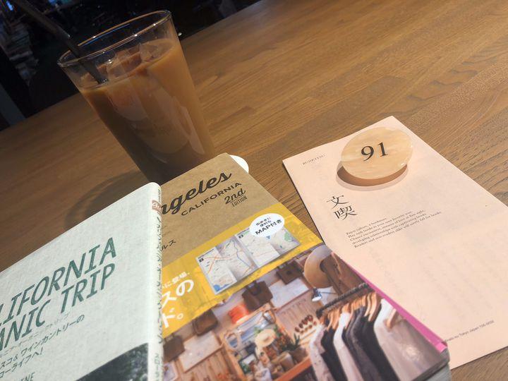 たまには1人でのんびりしたい。コーヒー片手に読書ができる本屋さんをご紹介。
