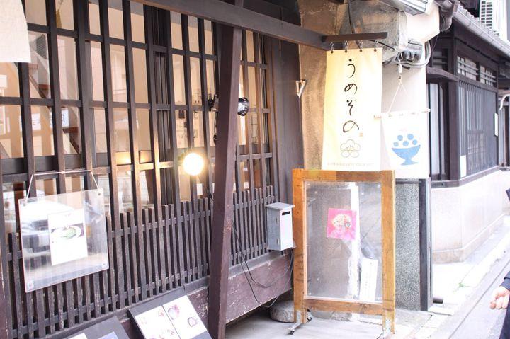 """京都旅行のお供に。京都の""""うめぞの CAFE&GALLERY""""がキニなる"""