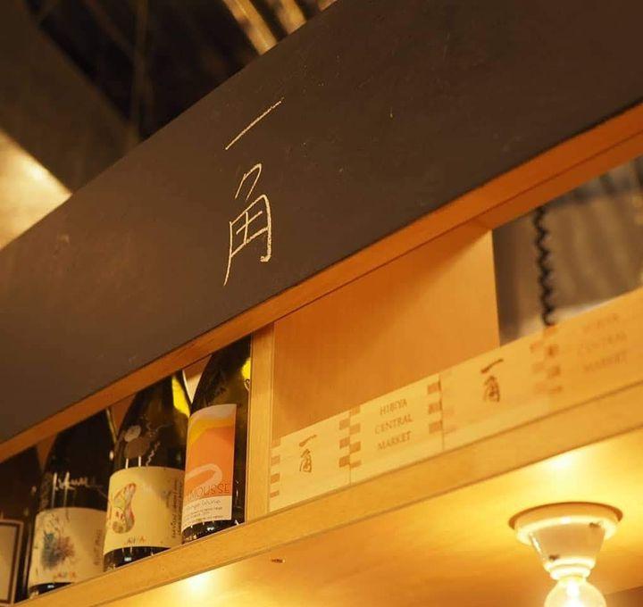オシャレカップルはこう過ごす。東京都内の雨の日を最高の1日に変えるデートプラン