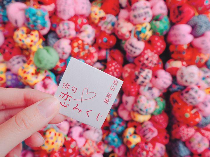 愛媛・松山市で行きたい観光地10選!定番から穴場まで徹底的にご紹介