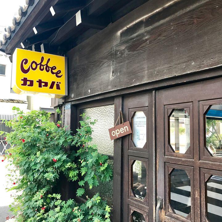 下町情緒溢れるフォトジェニックな街!「谷根千」のおすすめカフェ10選