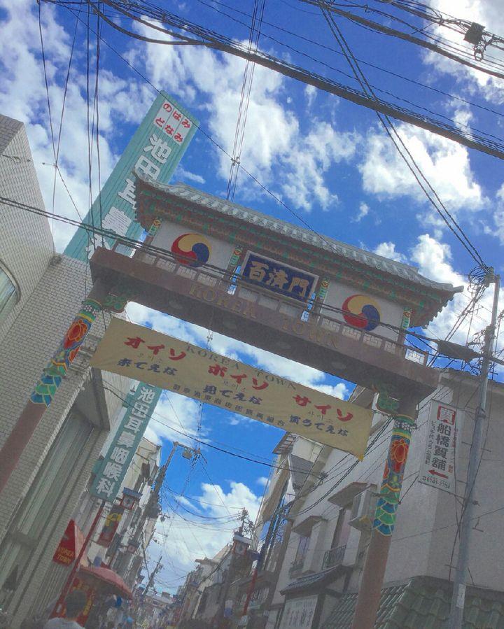 大阪 観光 生野コリアンタウン