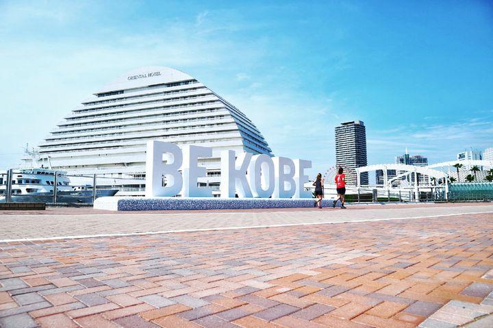 今日はこれがしたい!気分で決める「神戸」のエリア別おでかけガイド