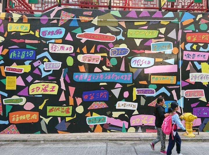 定番だけじゃないの!本当は秘密にしたい香港のカラフル&絶景穴場スポット8選