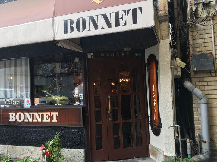時の文豪も愛した喫茶店。熱海の昭和レトロな「ボンネット」が素敵すぎる