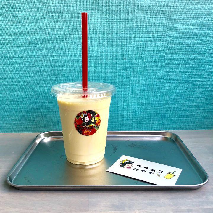 """ほんのりした甘さがクセになる。日本全国の""""バナナジュース""""専門店7選"""