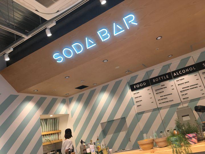 みなとみらい人気カフェ SODA BAR
