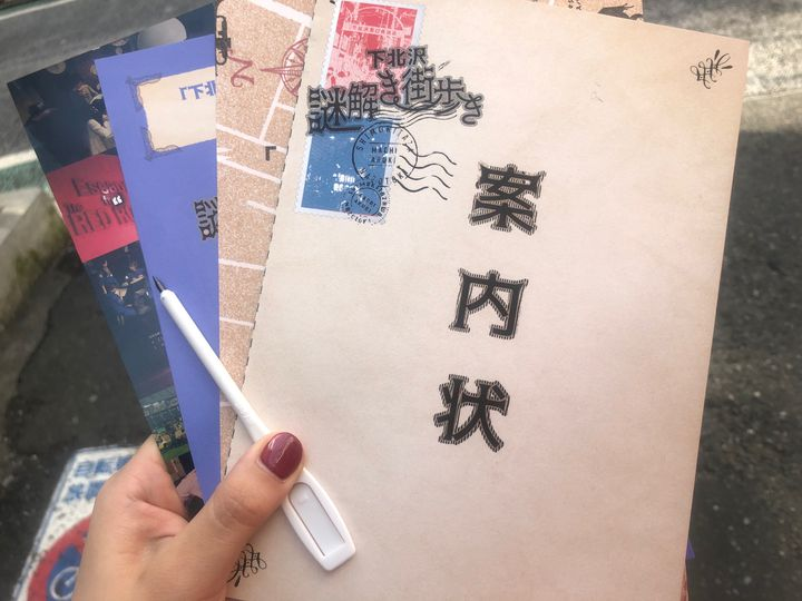散策したくなる街シモキタ!東京・下北沢で謎解き街歩き1日デートプラン