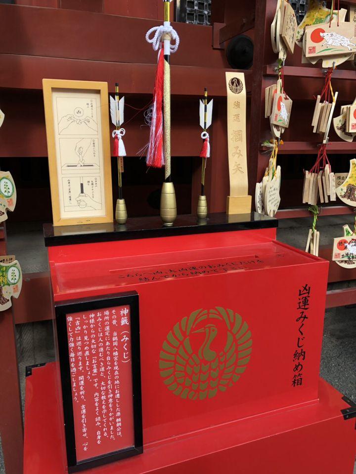 """落ち込まなくて大丈夫!""""凶""""のおみくじが多い日本全国の神社仏閣7選"""