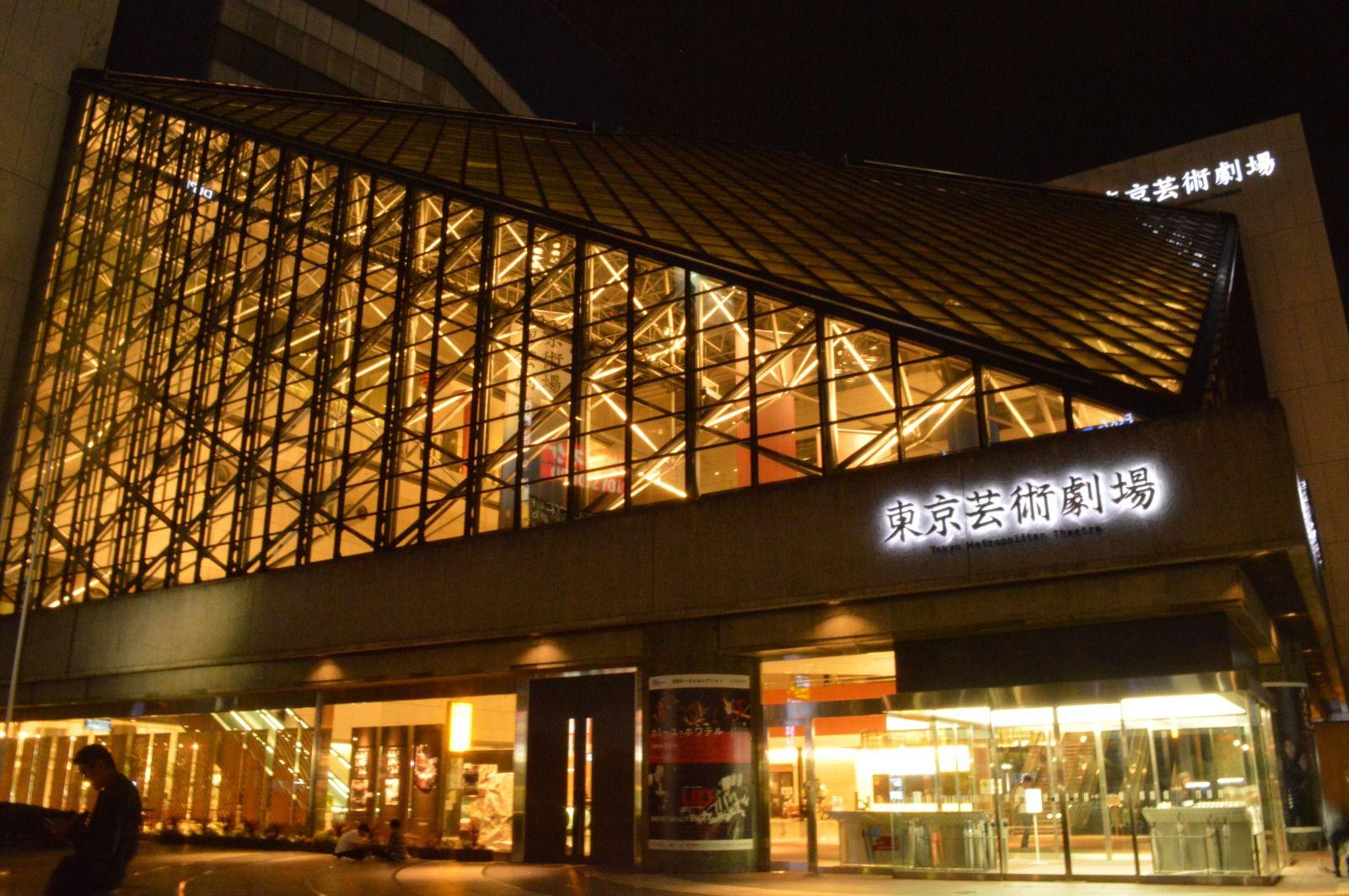 劇場 東京 芸術