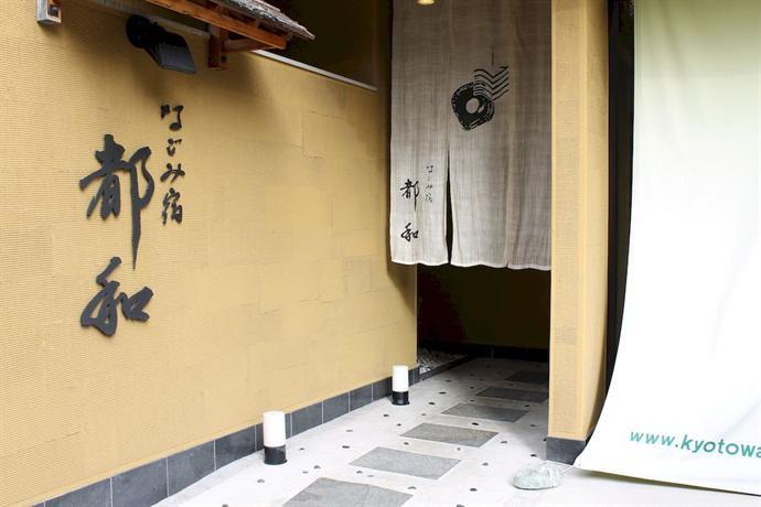 京都に行ったら旅館に泊まろう!「なごみ宿 都和」の魅力とは