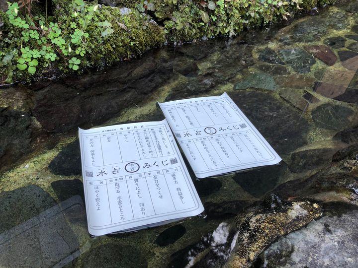 占い 水 貴船 神社
