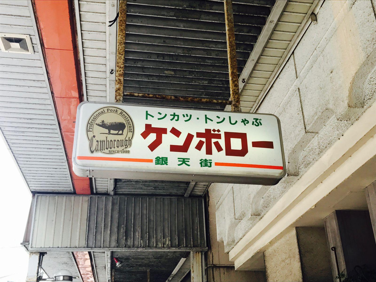 浜田みのり