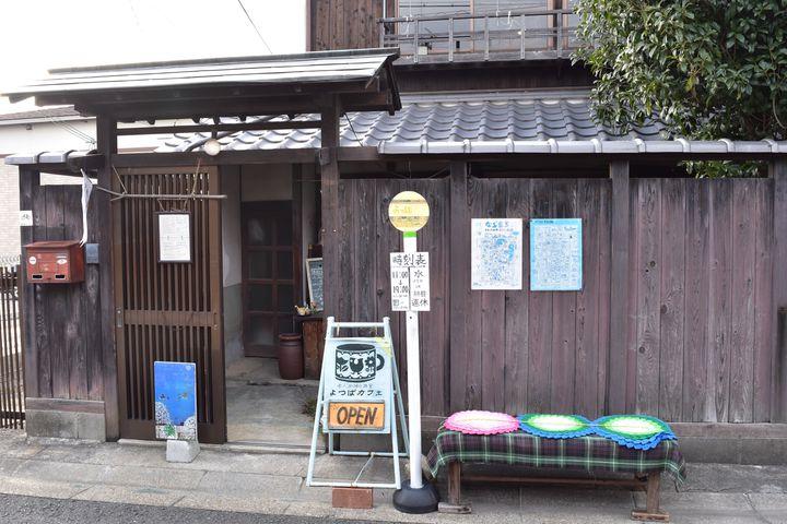 """古き良き昭和レトロに癒やされる。奈良県の""""よつばカフェ""""が気になる"""