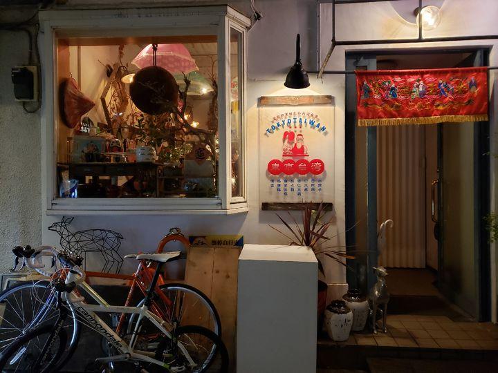 入った瞬間から台湾旅行の始まり。中目黒の創作台湾食堂「東京台湾」が気になる!