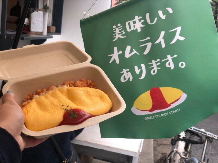 ずっと食べたかった名店の味。東京のオムライステイクアウトまとめ