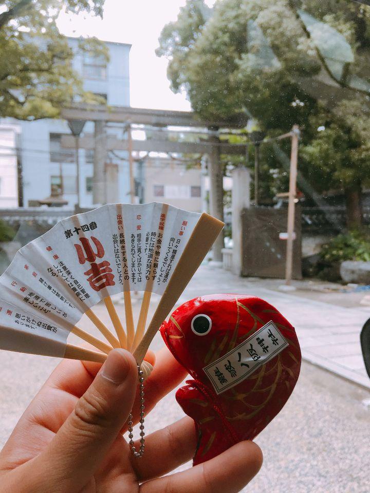 大阪 観光 難波八坂神社