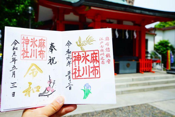 東京メトロで行く!自慢したくなる「可愛い御朱印」が人気な東京都内の神社12選