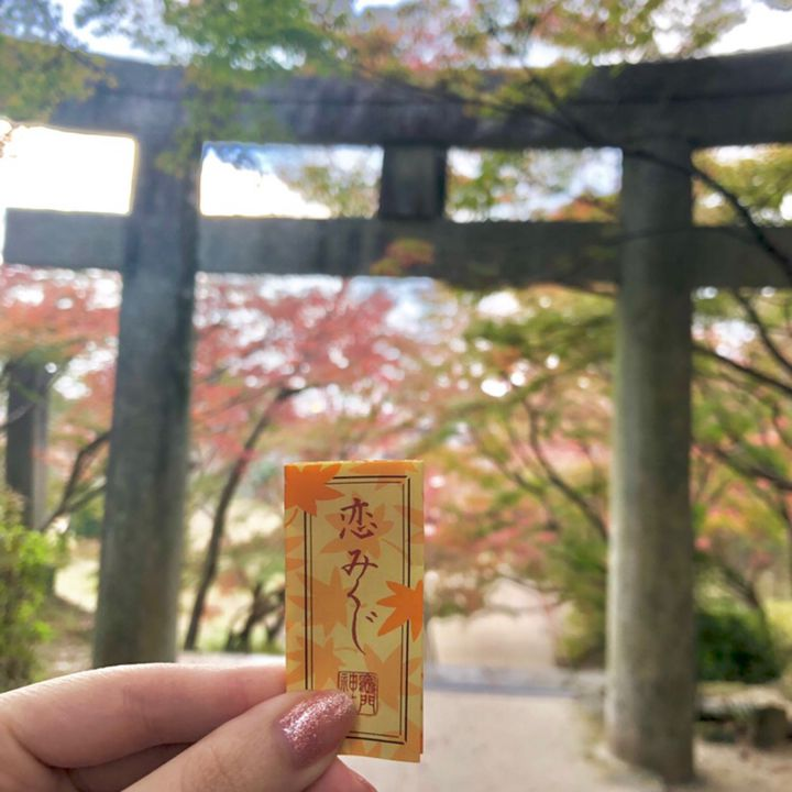 太宰府行くなら行かなきゃ損!縁結び&紅葉で有名な「竈門神社」が素敵すぎる