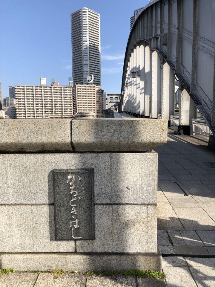 """橋ヲタクが厳選!""""一度は渡りたい""""東京都内にある有名な「橋」5選"""