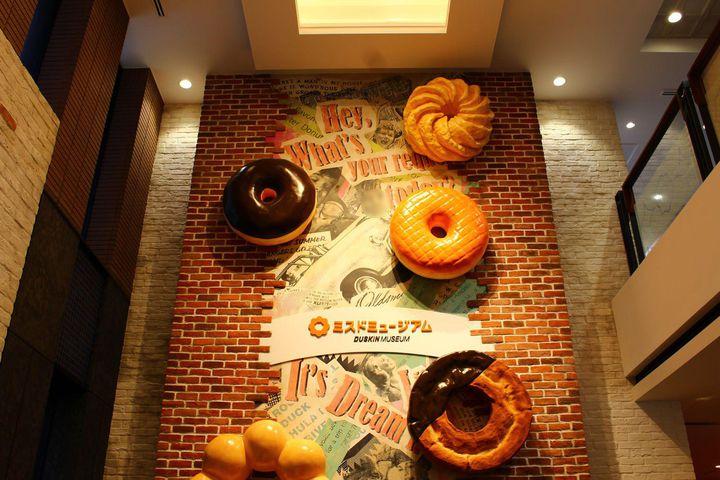 ミスドのドーナツが手作りできちゃう。大阪・ダスキンミュージアムって?