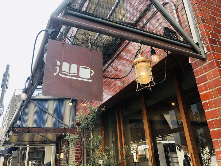 ブックカフェがアツい!品川「KAIDO books&coffee」に行きたくなる理由