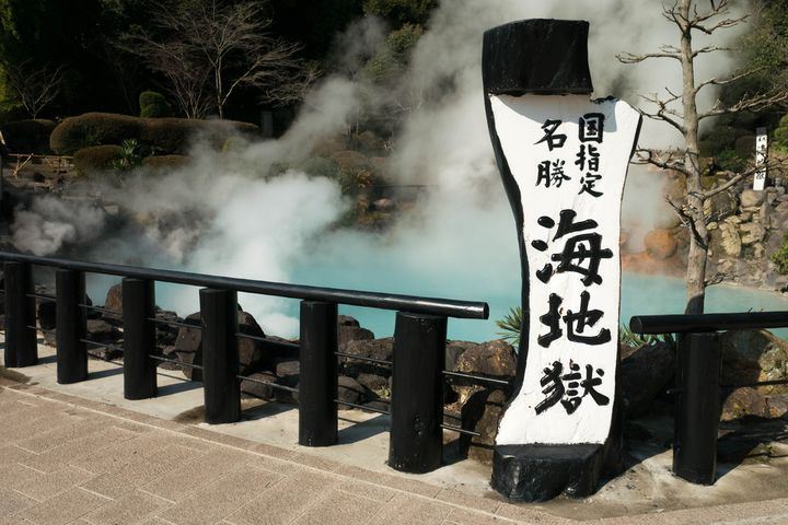 """""""おんせん県""""では外せない!大分県のおすすめ観光スポット7選"""