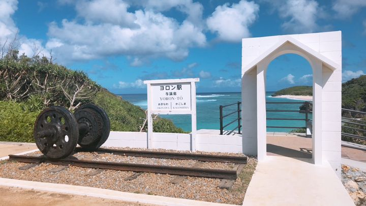 まるで海外リゾート!?海が綺麗すぎる!与論島の1泊2日女子旅プラン♡