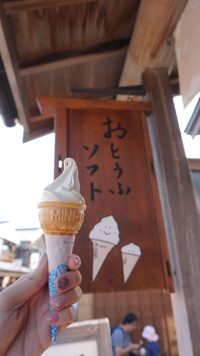 滑らかな口どけでとろけそう。三重・伊勢にある「豆腐庵 山中」が大人気