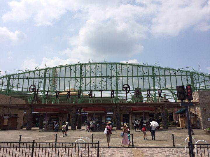 大阪 デート ひらかたパーク